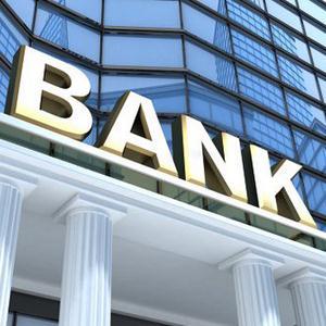 Банки Чегдомына