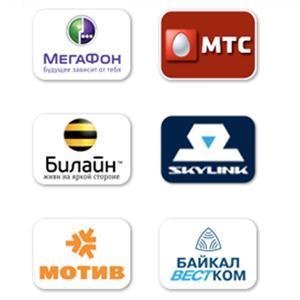 Операторы сотовой связи Чегдомына
