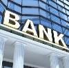 Банки в Чегдомыне
