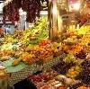 Рынки в Чегдомыне